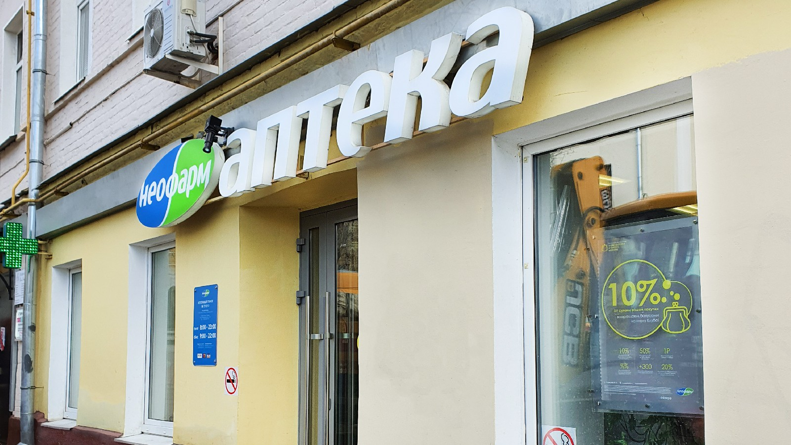 https://f.stolichki.ru/n/stores/77010-1.jpg