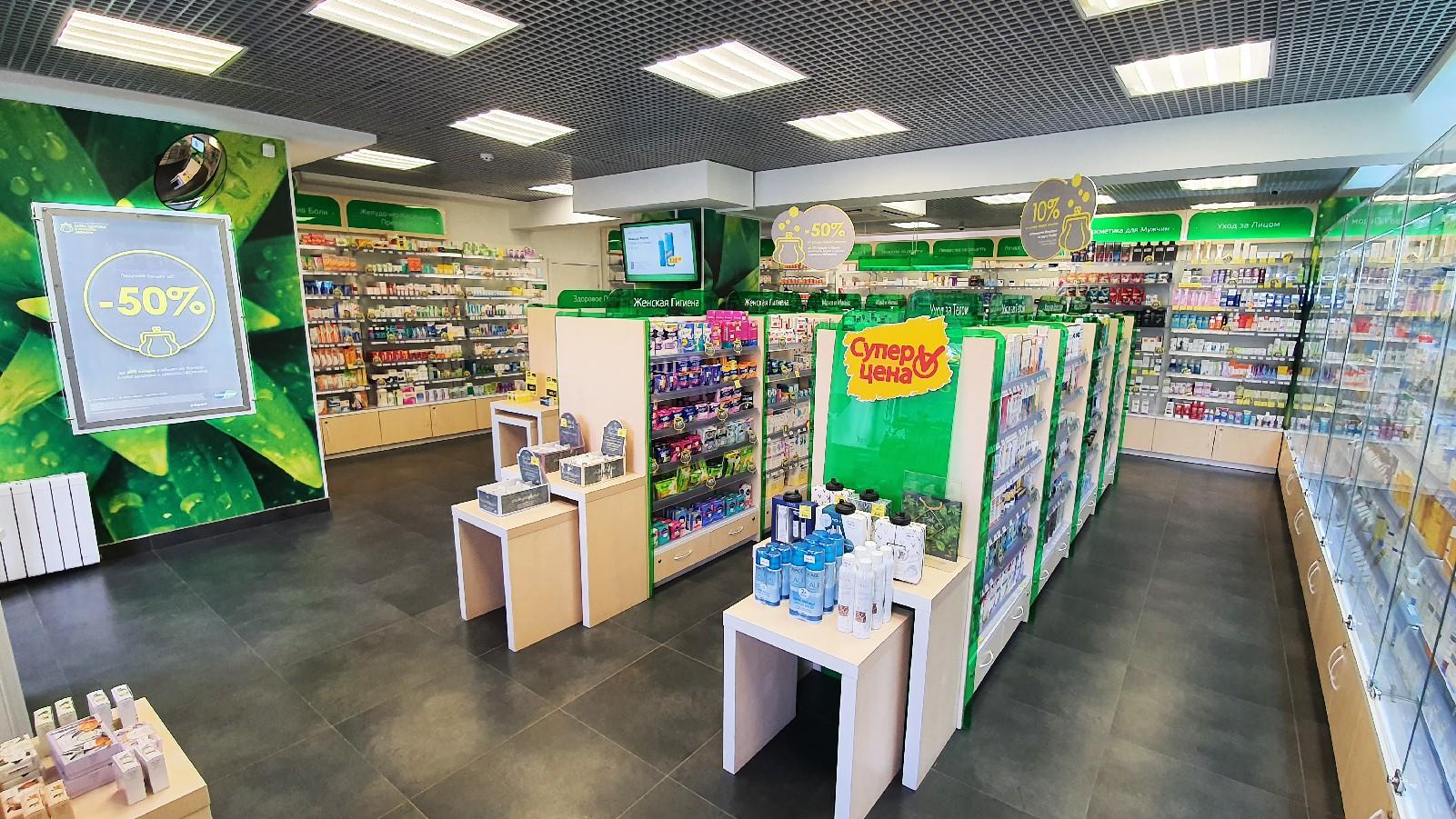 https://f.stolichki.ru/n/stores/77010-5.jpg