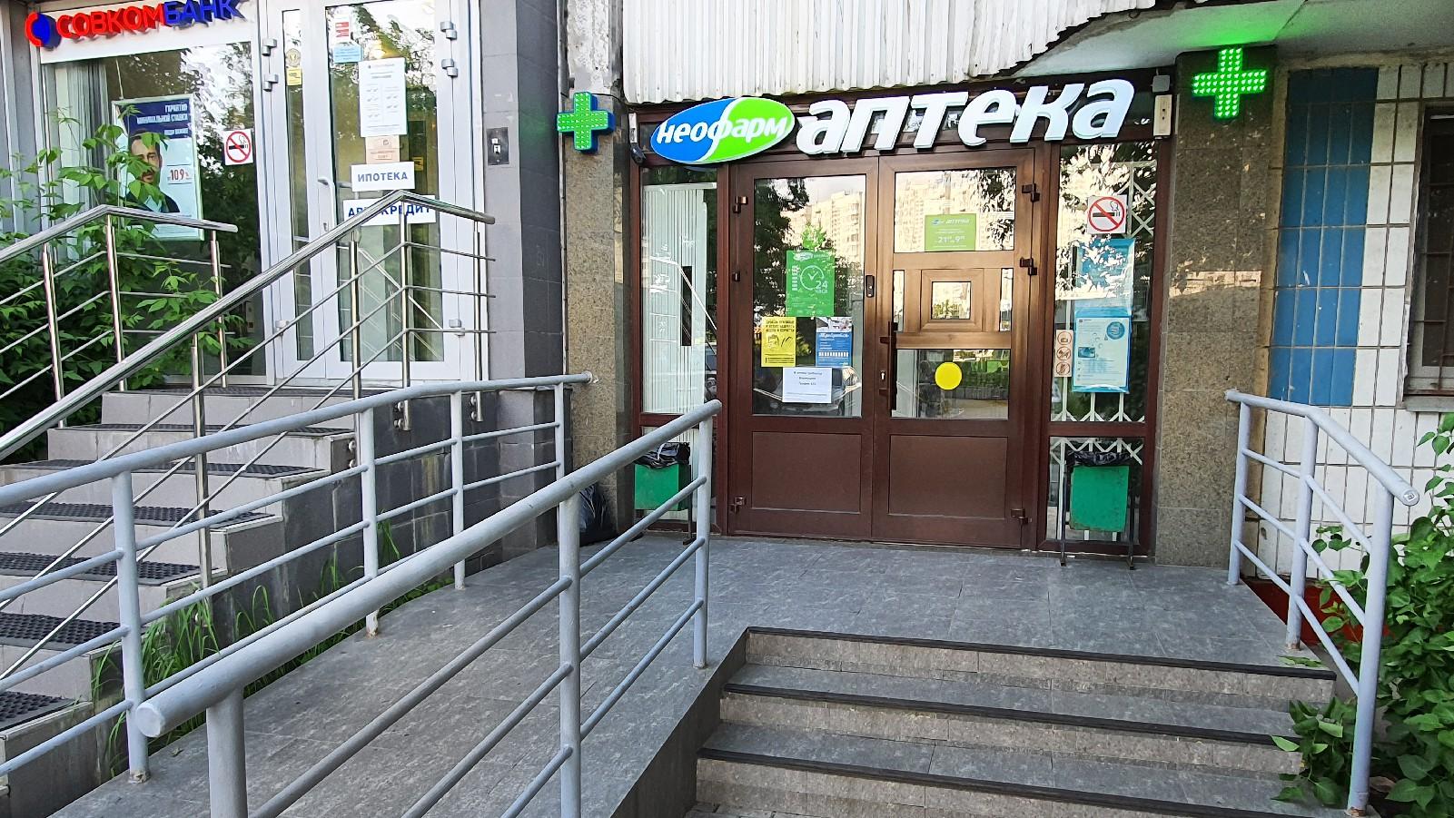 https://f.stolichki.ru/n/stores/77057-1.jpg