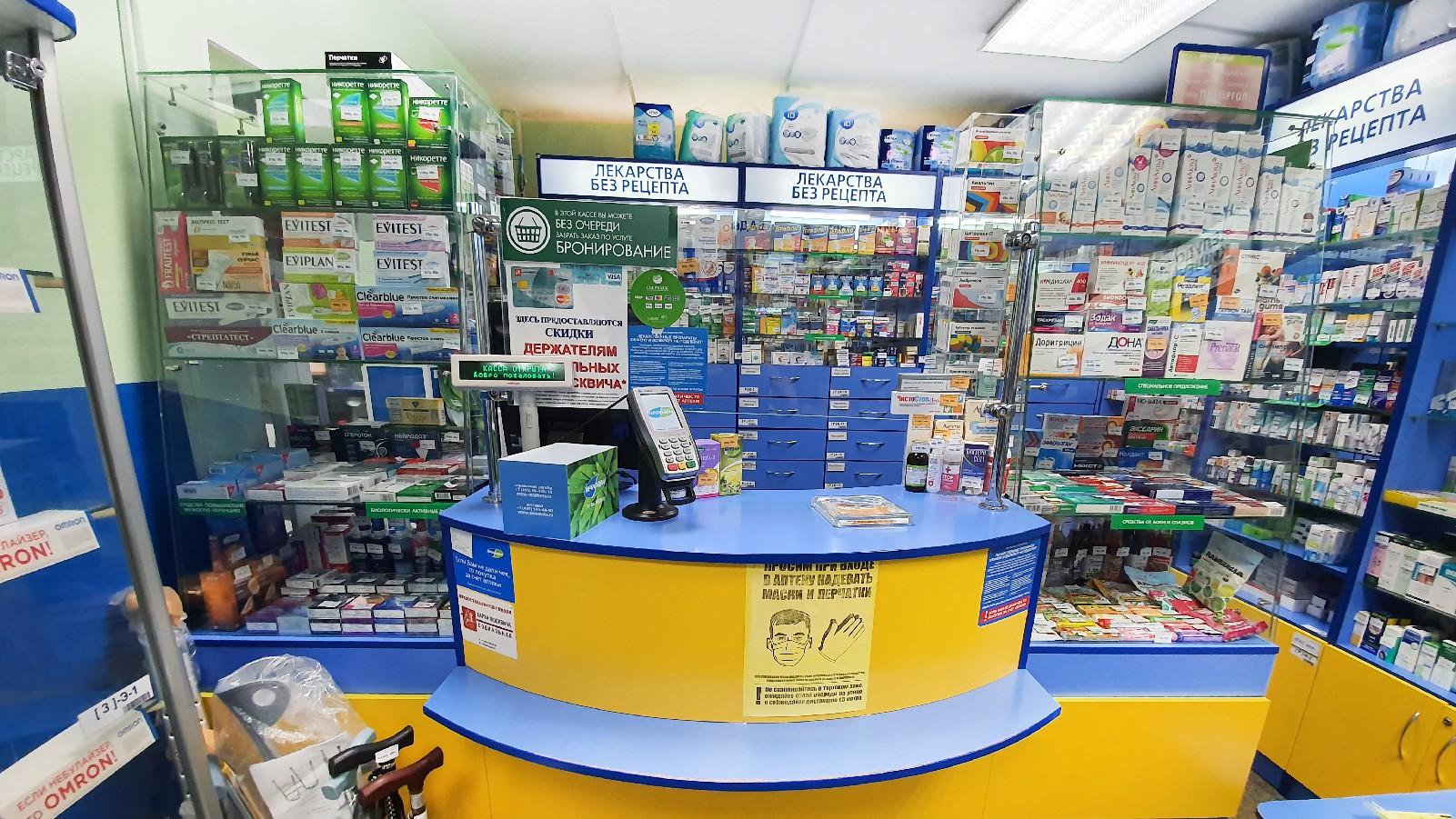 https://f.stolichki.ru/n/stores/77057-6.jpg