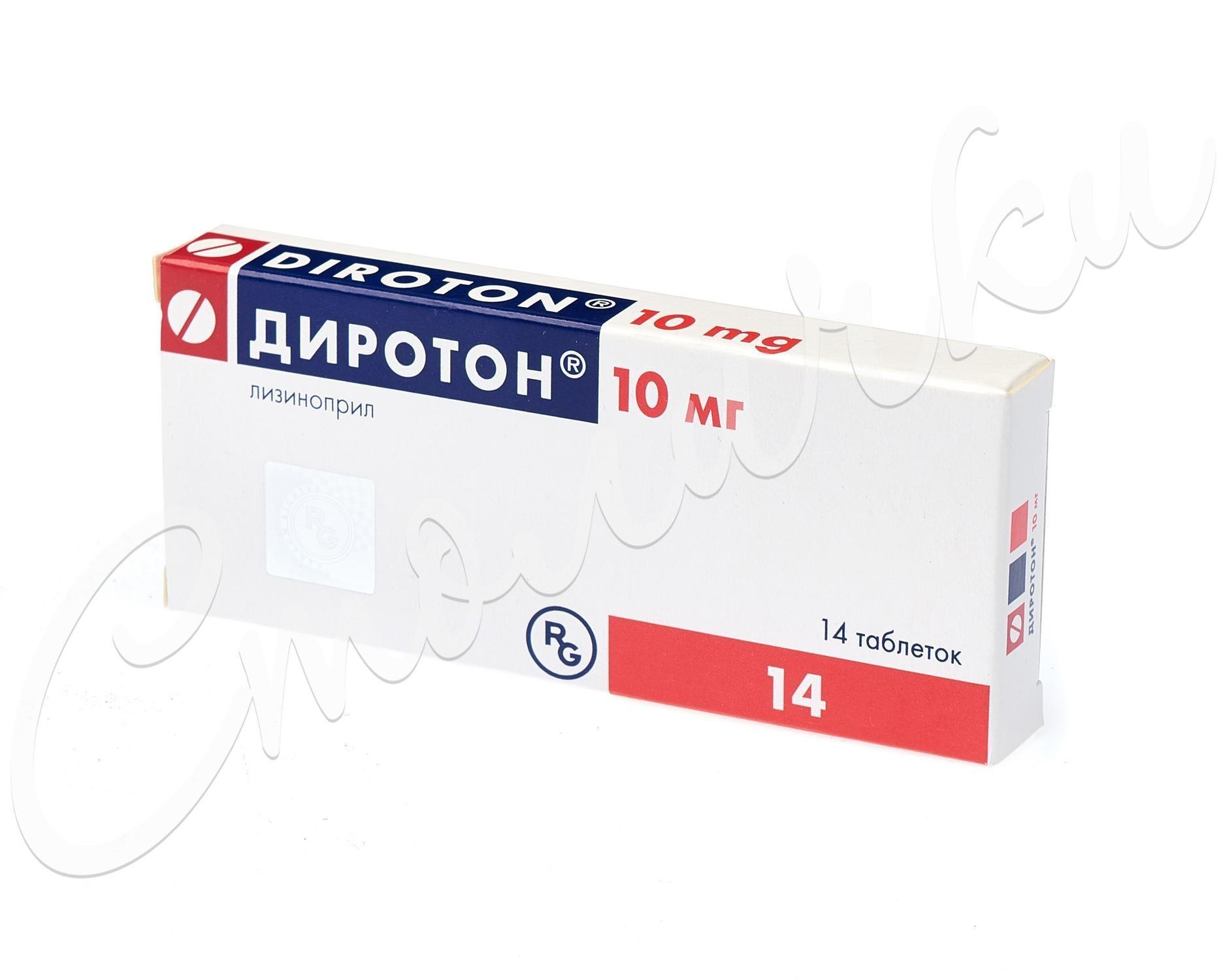 Диротон понижает давление или нет