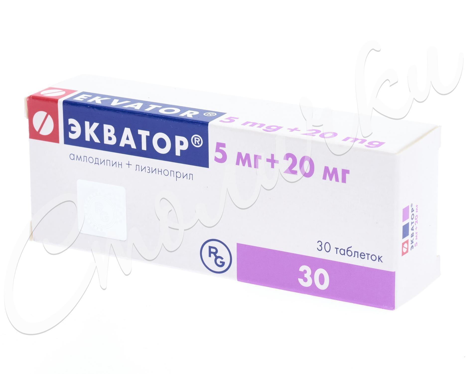 Цены на ЭКВАТОР в аптеках Москвы и МО на АптекаМос