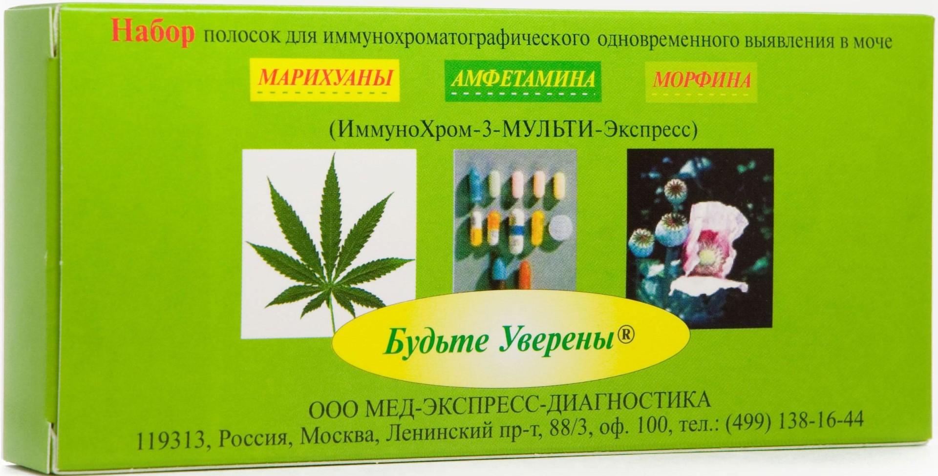 Марихуану купит москва можно ли найти марихуану в крови