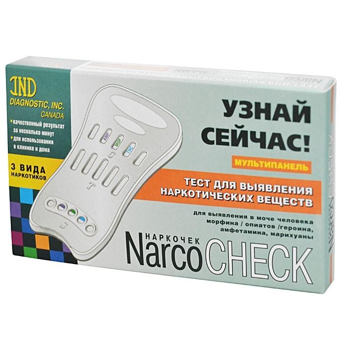 Тест на сигареты купить в аптеке купить фильтры для сигарет электронных купить