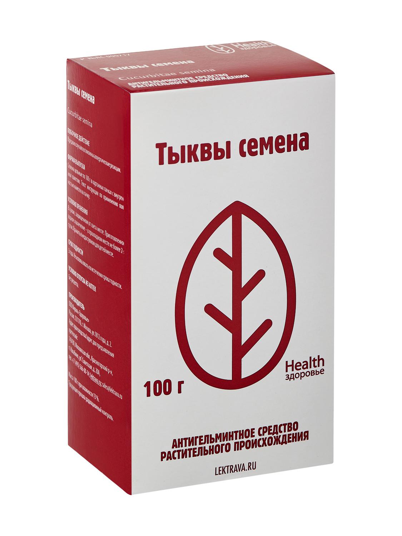 тыква тромбон купить семена в москве