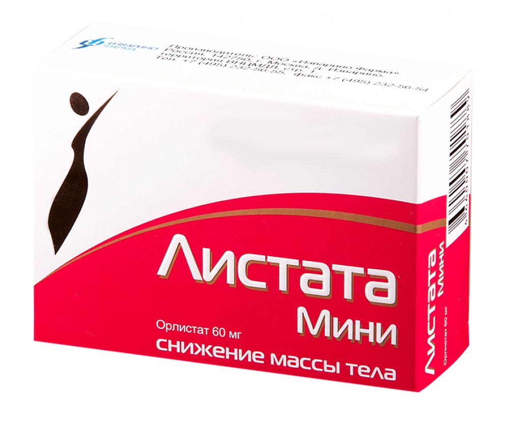 МИДОКАЛМ таблетки - инструкция по применению, цена ...