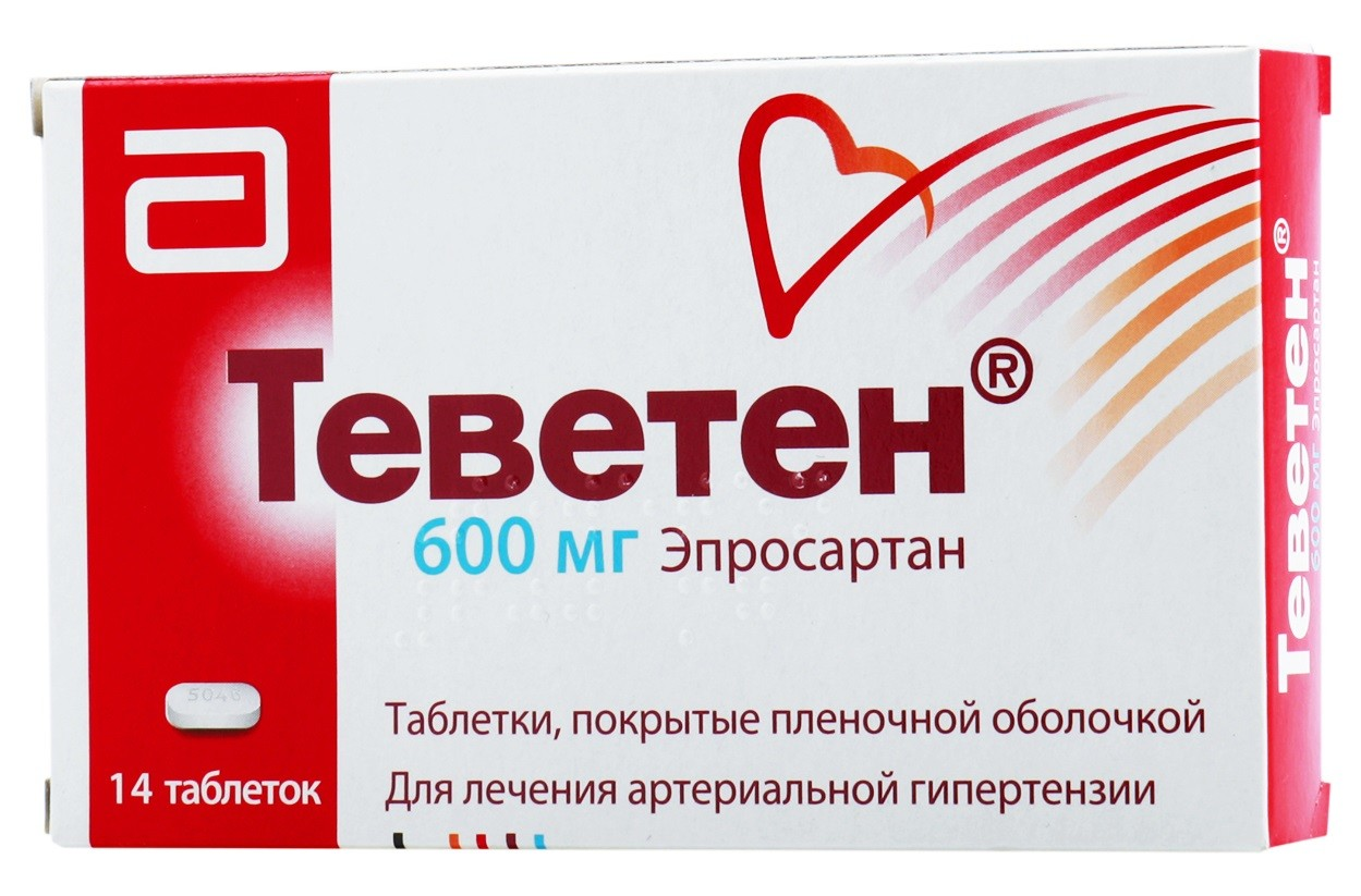 ТЕВЕТЕН таблетки - инструкция по применению, цена ...