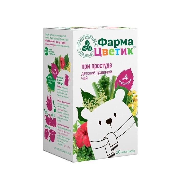 чай ливерпуль купить в москве