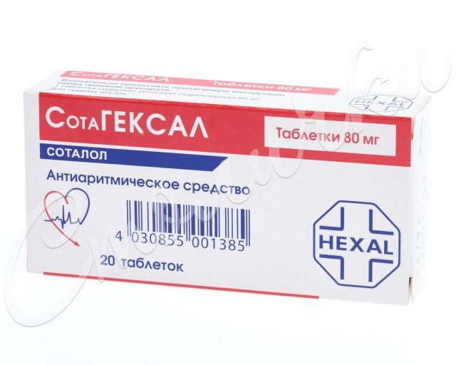 Сотагексал таблетки 80мг №20 купить в Москве по цене от 81 рублей