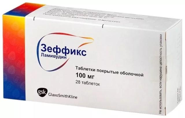 Зеффикс таблетки п.о 100мг №28 купить в Москве по цене от 1525 рублей