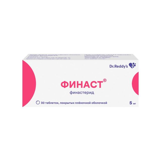 Финаст таблетки п.о 5мг №30 купить в Москве по цене от 324 рублей