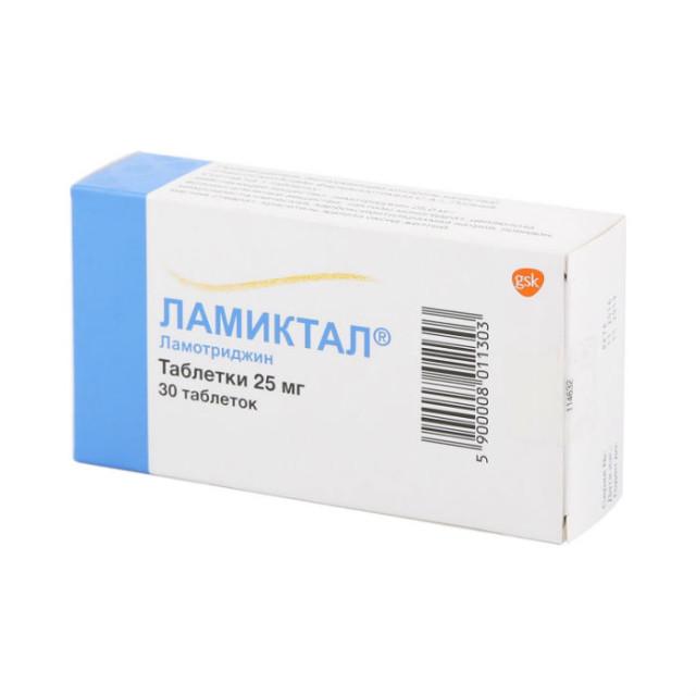 Ламиктал таблетки 25мг №30 купить в Москве по цене от 654 рублей