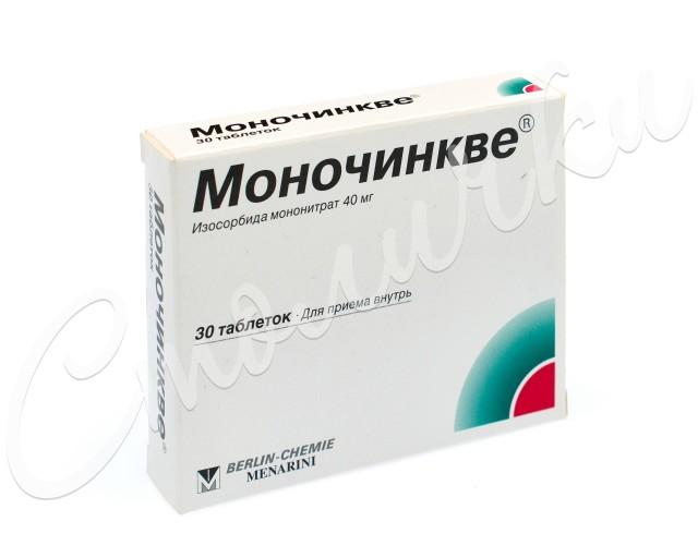 Моночинкве таблетки 40мг №30 купить в Москве по цене от 163 рублей