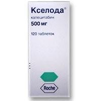 Кселода таблетки п.о 500мг №120 купить в Москве по цене от 12107 рублей