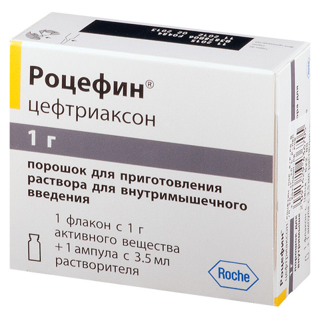 Роцефин порошок для инъекций 1г + растворитель 3,5мл купить в Москве по цене от 501 рублей