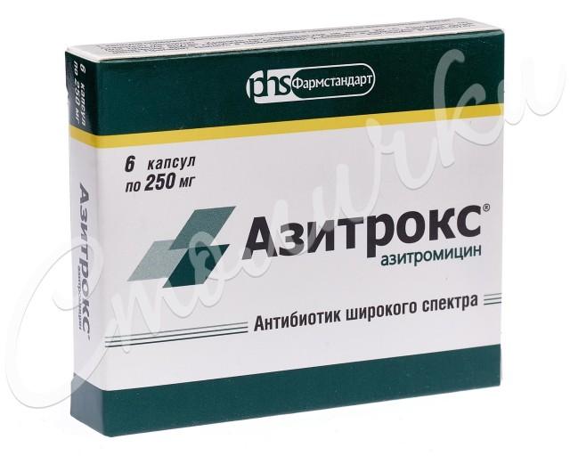 Азитрокс капсулы 250мг №6 купить в Москве по цене от 333 рублей