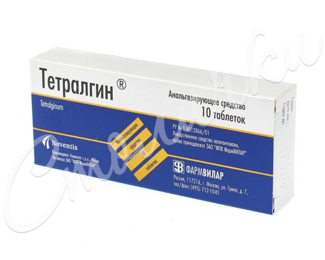 ПКУ Тетралгин таблетки №10 купить в Москве по цене от 88.7 рублей