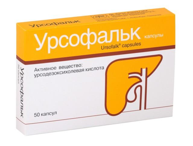 Урсофальк капсулы 250мг №50 купить в Москве по цене от 893 рублей
