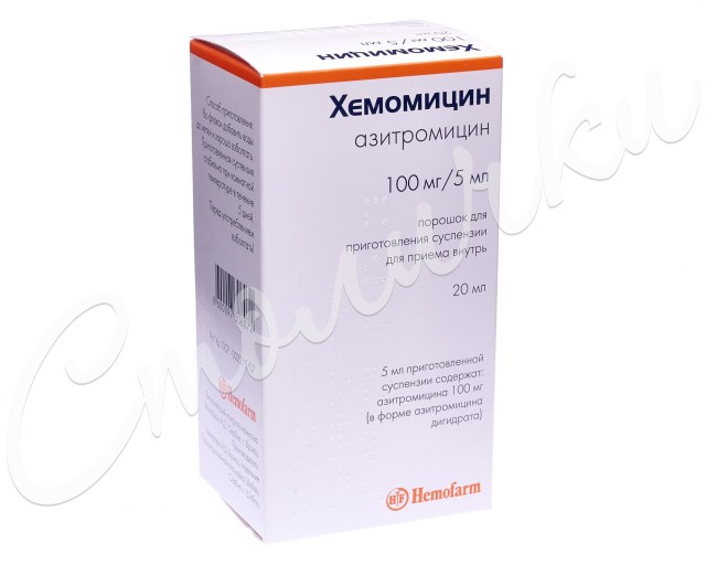 Хемомицин порошок для приготовления суспензии внутрь 100мг/5мл 10г 20мл купить в Москве по цене от 136.5 рублей