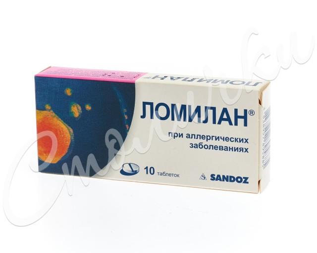 Ломилан таблетки 10мг №10 купить в Москве по цене от 132.5 рублей
