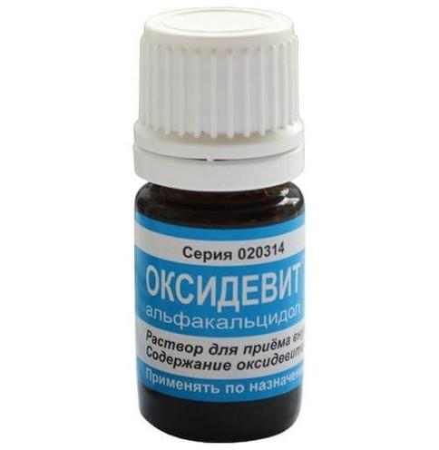 Оксидевит раствор масл. для внутреннего применения 0,0009% 5мл купить в Москве по цене от 360 рублей