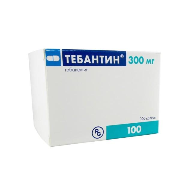 Тебантин капсулы 300мг №100 купить в Москве по цене от 1440 рублей