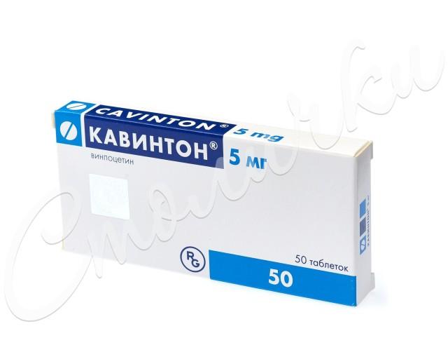 Кавинтон таблетки 5мг №50 купить в Москве по цене от 96 рублей