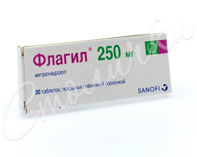 Флагил таблетки п.о 250мг №20 купить в Москве по цене от 112.5 рублей