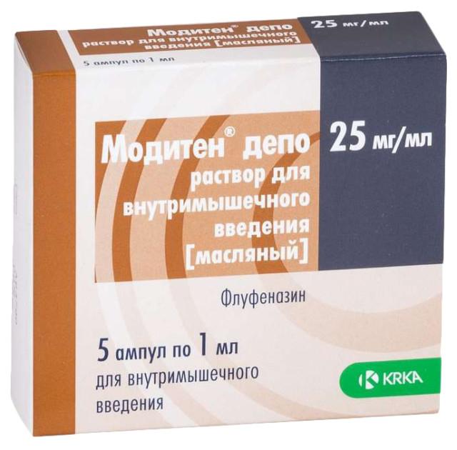 Модитен депо раствор внутримышечно 25мг/мл 1мл №5 купить в Москве по цене от 398.5 рублей