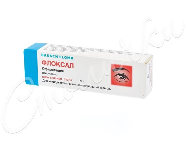 Флоксал мазь глазная 0,3% 3г купить в Москве по цене от 146 рублей