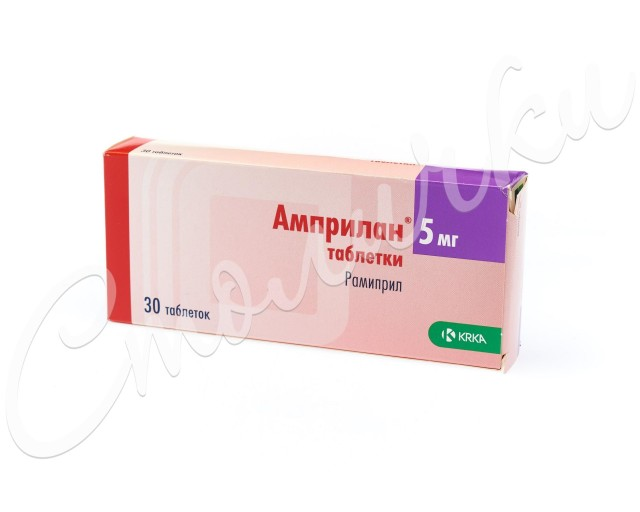 Амприлан таблетки 5мг №30 купить в Москве по цене от 373 рублей