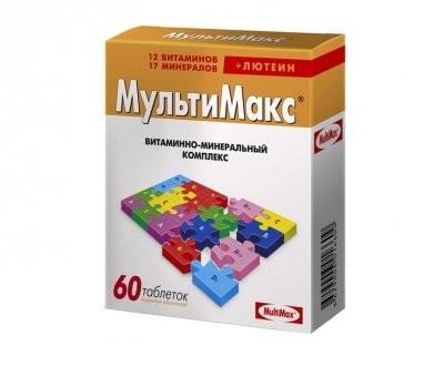Мультимакс таблетки п.о №60 купить в Москве по цене от 0 рублей