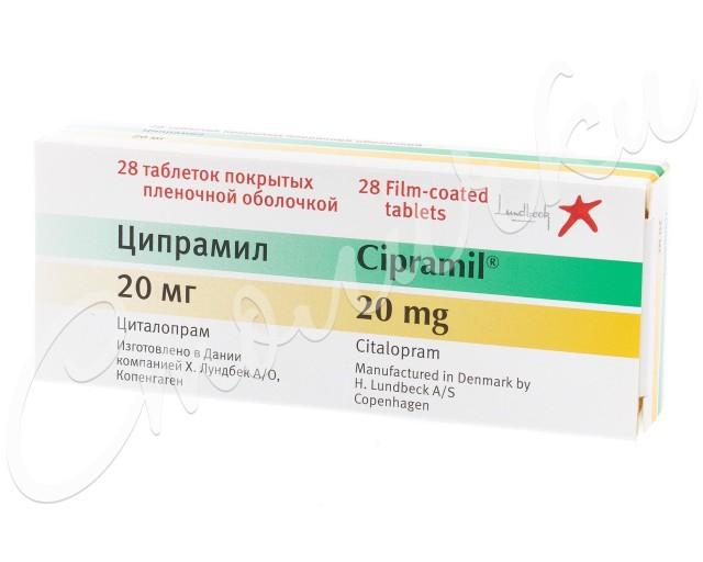 Ципрамил таблетки 20мг №28 купить в Москве по цене от 2120 рублей
