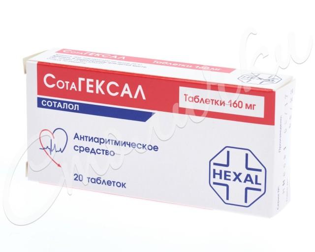 Сотагексал таблетки 160мг №20 купить в Москве по цене от 136 рублей