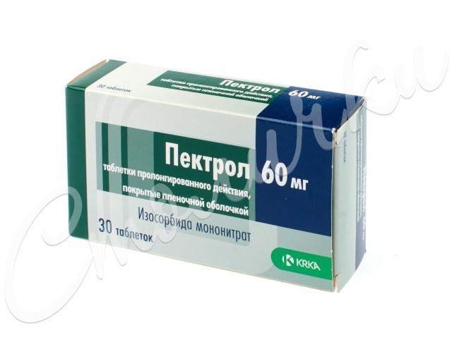 Пектрол таблетки пролонг. 60мг №30 купить в Москве по цене от 256 рублей