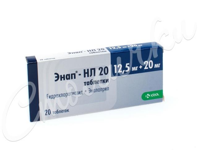 Энап-HЛ 20 таблетки 20мг+12,5мг №20 купить в Москве по цене от 273 рублей
