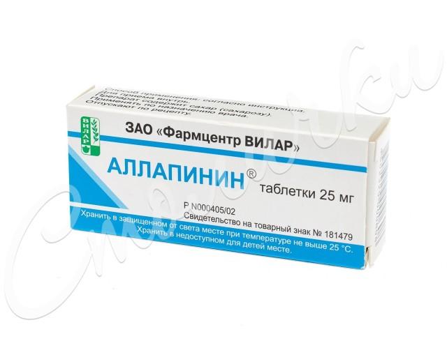Аллапинин таблетки 25мг №30 купить в Москве по цене от 597.5 рублей