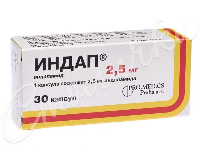 Индап капсулы 2,5мг №30 купить в Москве по цене от 99 рублей