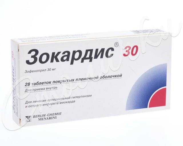 Зокардис таблетки п.о 30мг №28 купить в Москве по цене от 482 рублей