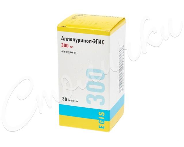 Аллопуринол-Эгис таблетки 300мг №30 купить в Москве по цене от 0 рублей