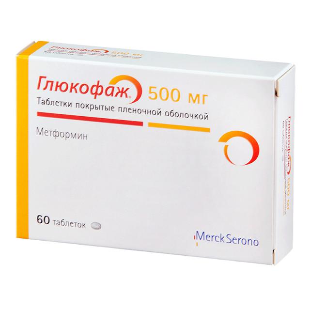 Глюкофаж таблетки п.о 500мг №60 купить в Москве по цене от 171.5 рублей