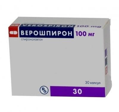 Верошпирон капсулы 100мг №30 купить в Москве по цене от 276 рублей