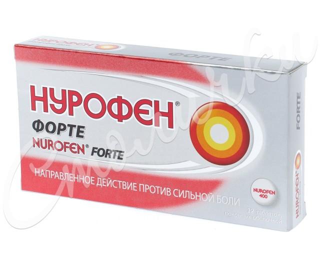 Нурофен Форте таблетки п.о 400мг №12 купить в Москве по цене от 93.5 рублей