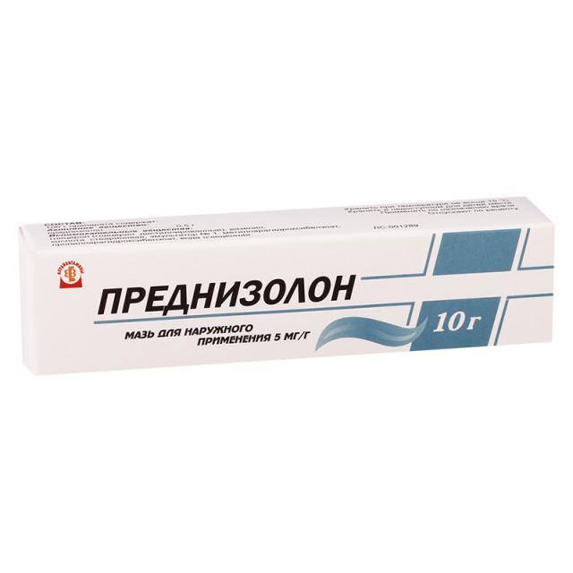Преднизолон мазь 0,5% 10г купить в Москве по цене от 17.5 рублей