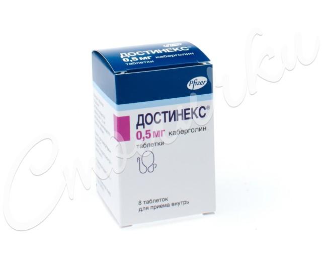 Достинекс таблетки 0,5мг №8 купить в Москве по цене от 2760 рублей