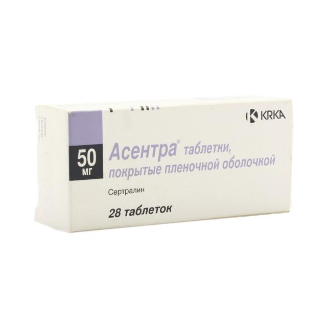 Асентра таблетки 50мг №28 купить в Москве по цене от 771.5 рублей