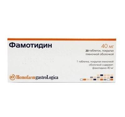 Фамотидин Хемофарм таблетки п.о 40мг №20 купить в Москве по цене от 77.5 рублей