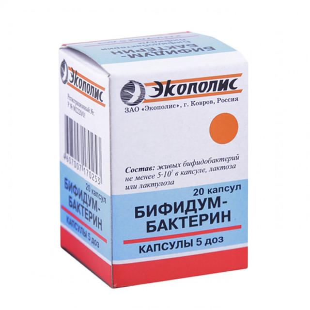 Бифидумбактерин капсулы 5 доз №20 купить в Москве по цене от 200 рублей