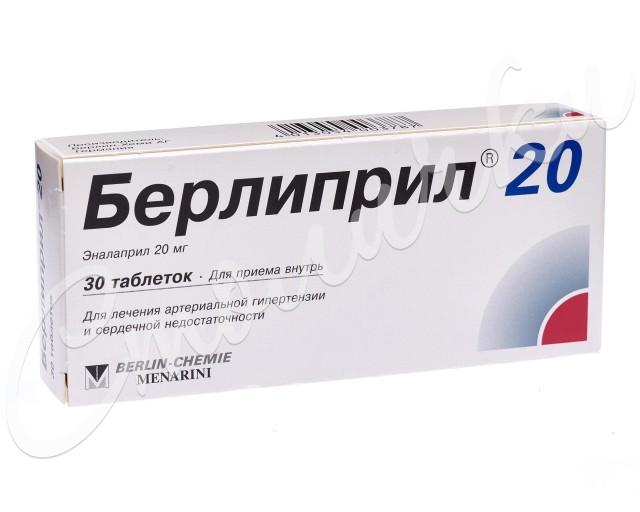 Берлиприл таблетки 20мг №30 купить в Москве по цене от 172 рублей