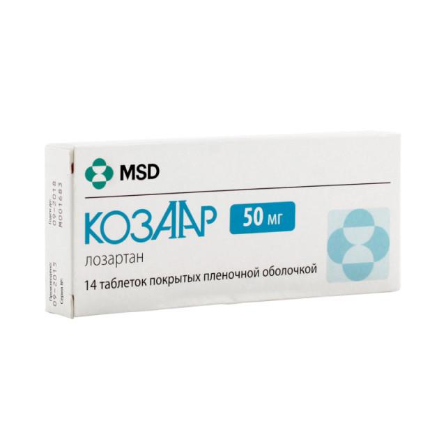 Козаар таблетки п.о 50мг №14 купить в Москве по цене от 106 рублей